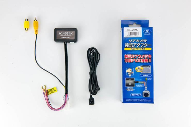 スズキ全方位モニターデータシステムリアカメラ接続アダプター RCA084K