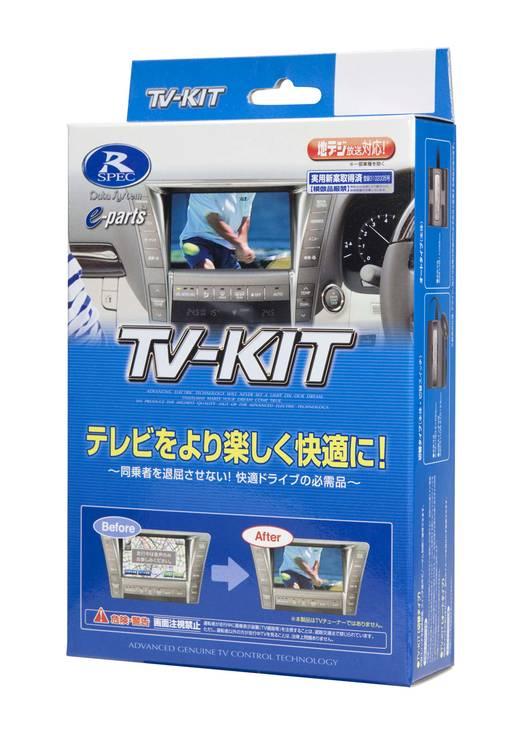 XV70カムリテレビキットデータシステム