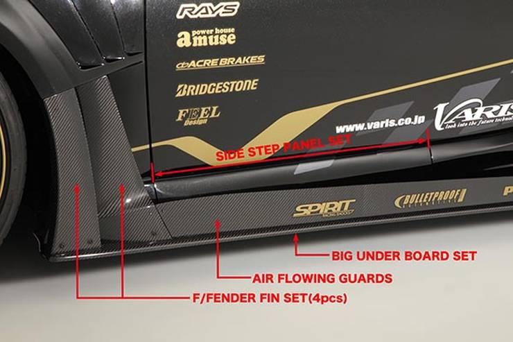 86 BRZ ZN6 ZC6 エアロパーツ サイドステップ サイドスカート カスタム