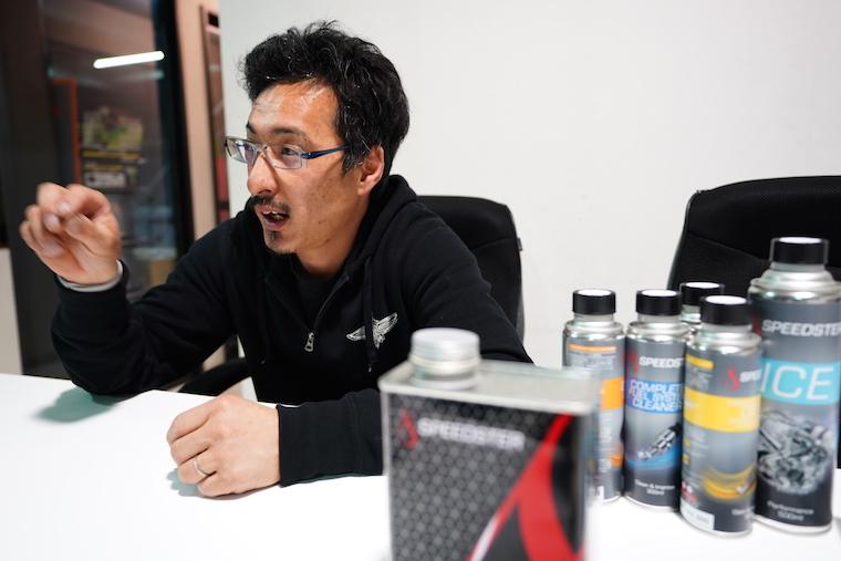 アミューズ松井代表