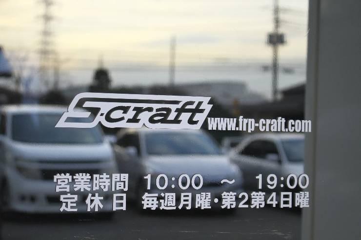 ?S-craft外観