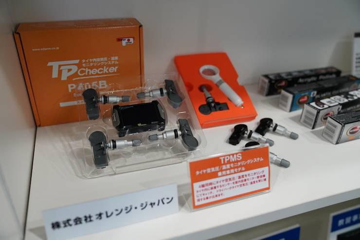 オレンジジャパン製品