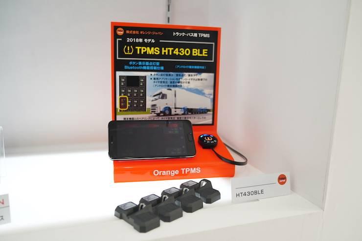 新製品TPMS