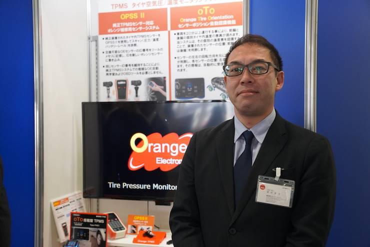 オレンジ・ジャパンの塗谷さん