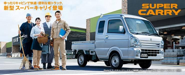 suzuki super carry スズキ スーパーキャリィ 軽トラック