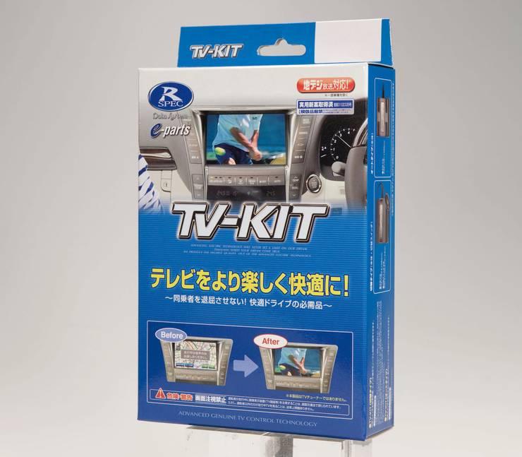 datasystemテレビキット