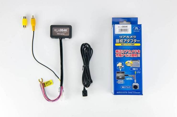 スズキソリオデータシステムリアカメラ接続アダプター
