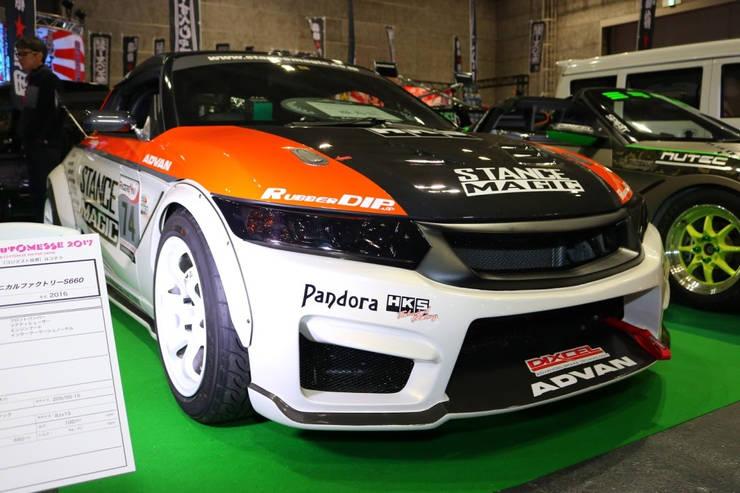 PANDORA S660(パンドラ S660)