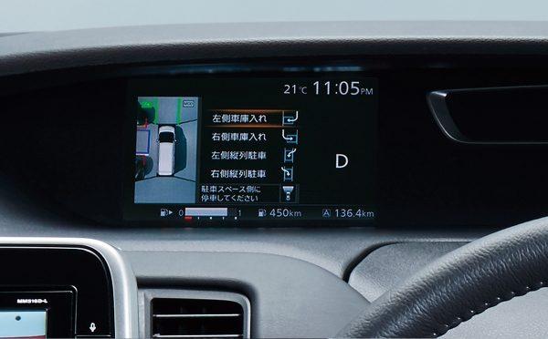 日産 セレナ データシステム アラウンドビューモニター リアカメラ接続アダプター