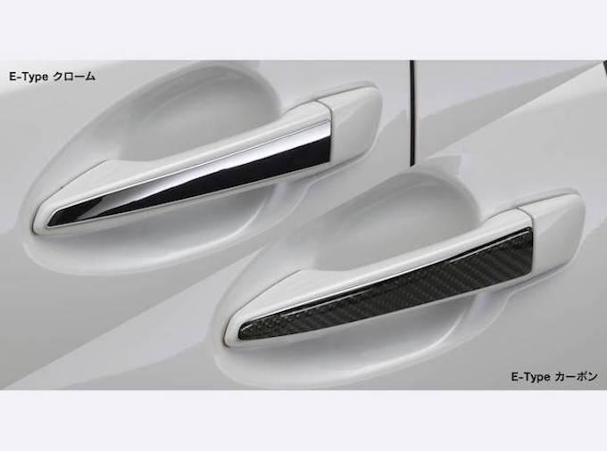 4代目レクサス GS エアロパーツ ドレスアップ カスタム LX-MODE