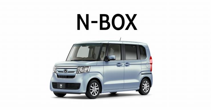 honda ホンダ N-BOX カスタム