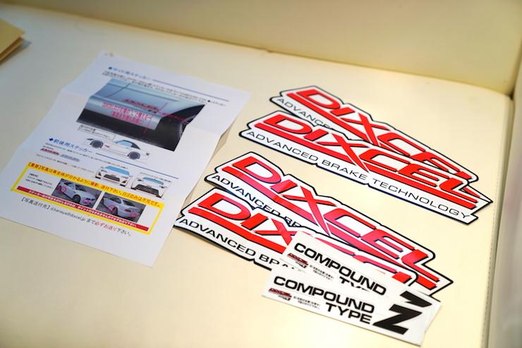 DIXCEL ディクセル ブレーキパッド ブレーキローター スカラシップ お得