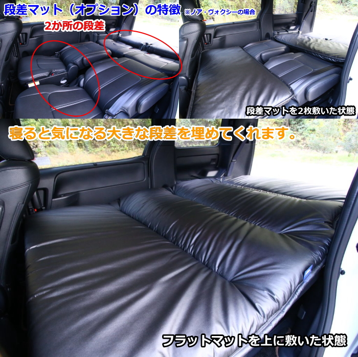 shinkeシンケフルフラットマット車中泊ベッドキット