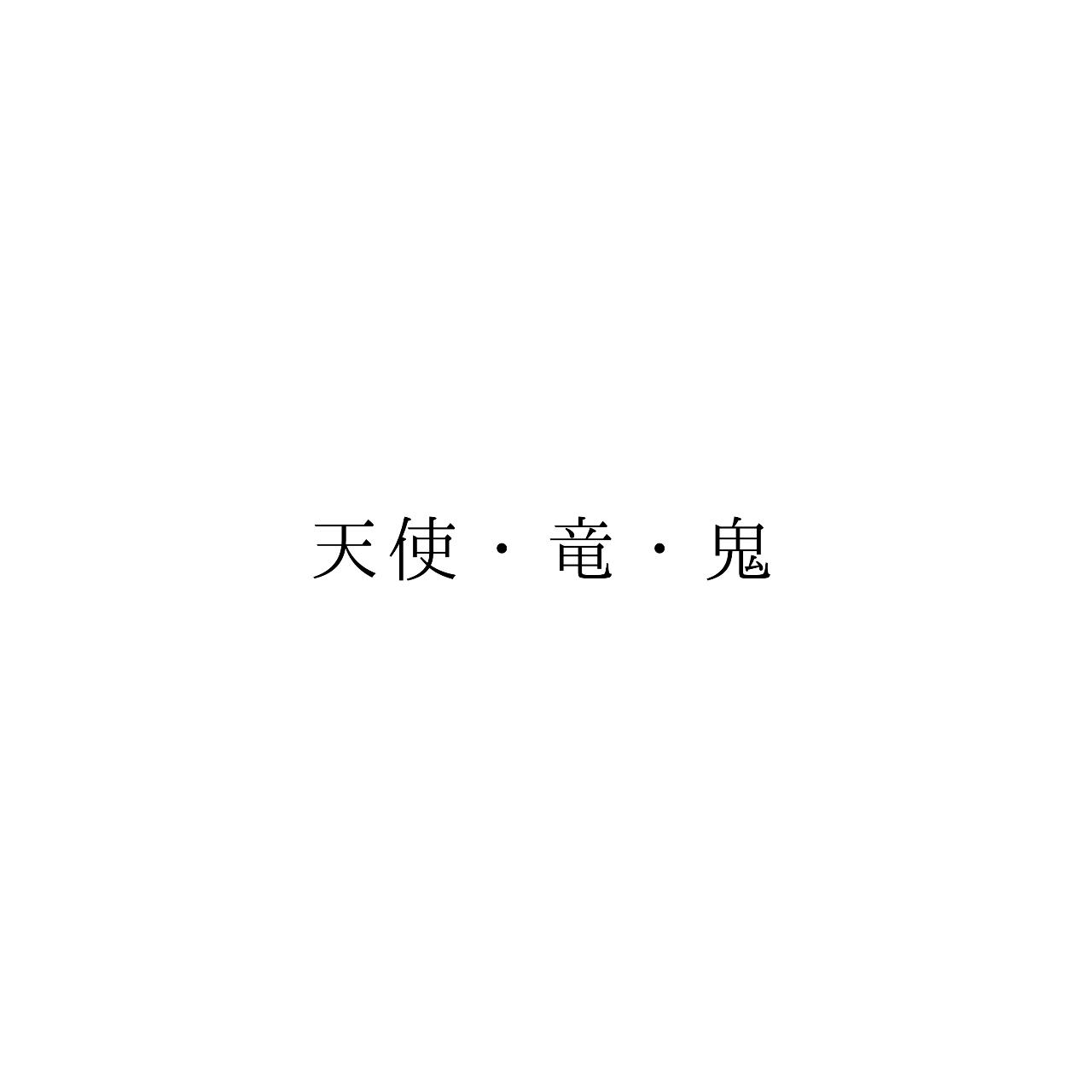 2018032510