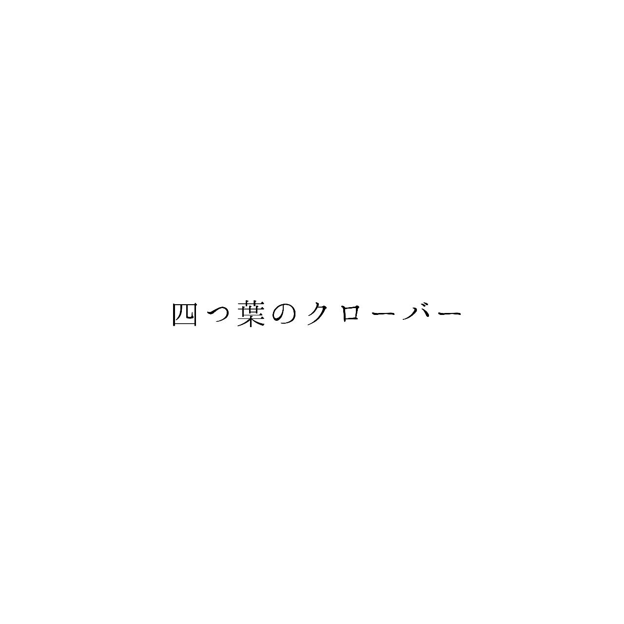 2019013108