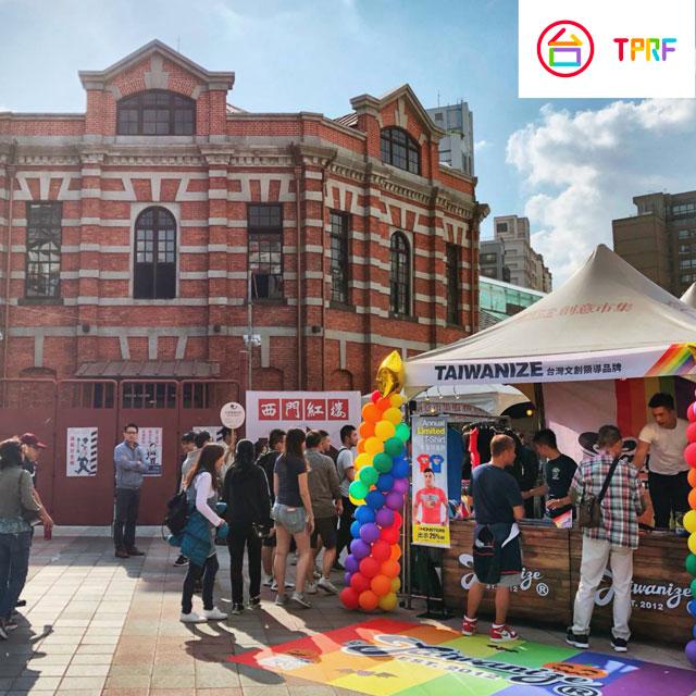 Taipei Rainbow Festival