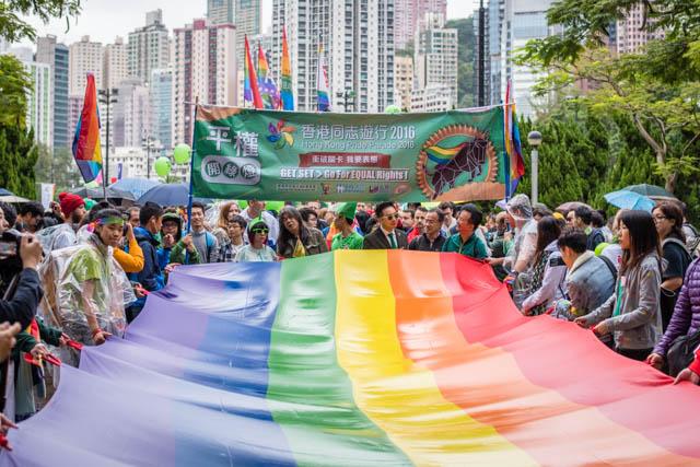 香港のゲイパレード