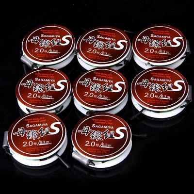 8PCS Strong No.2/6.3m Fishing Line for Fishing Lovers