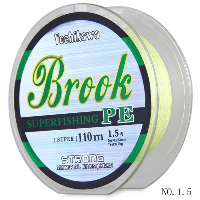 110m NO.1.5 PE Braided Fishing Line 0.203mm Diameter 8kg Breaking Strength with Water Resistant Function