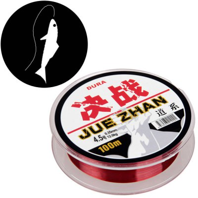PE Braided Line Diameter 0.35mm Knot Strength 12.0kg 100m Fishing Line with Abrasion Resistant Design