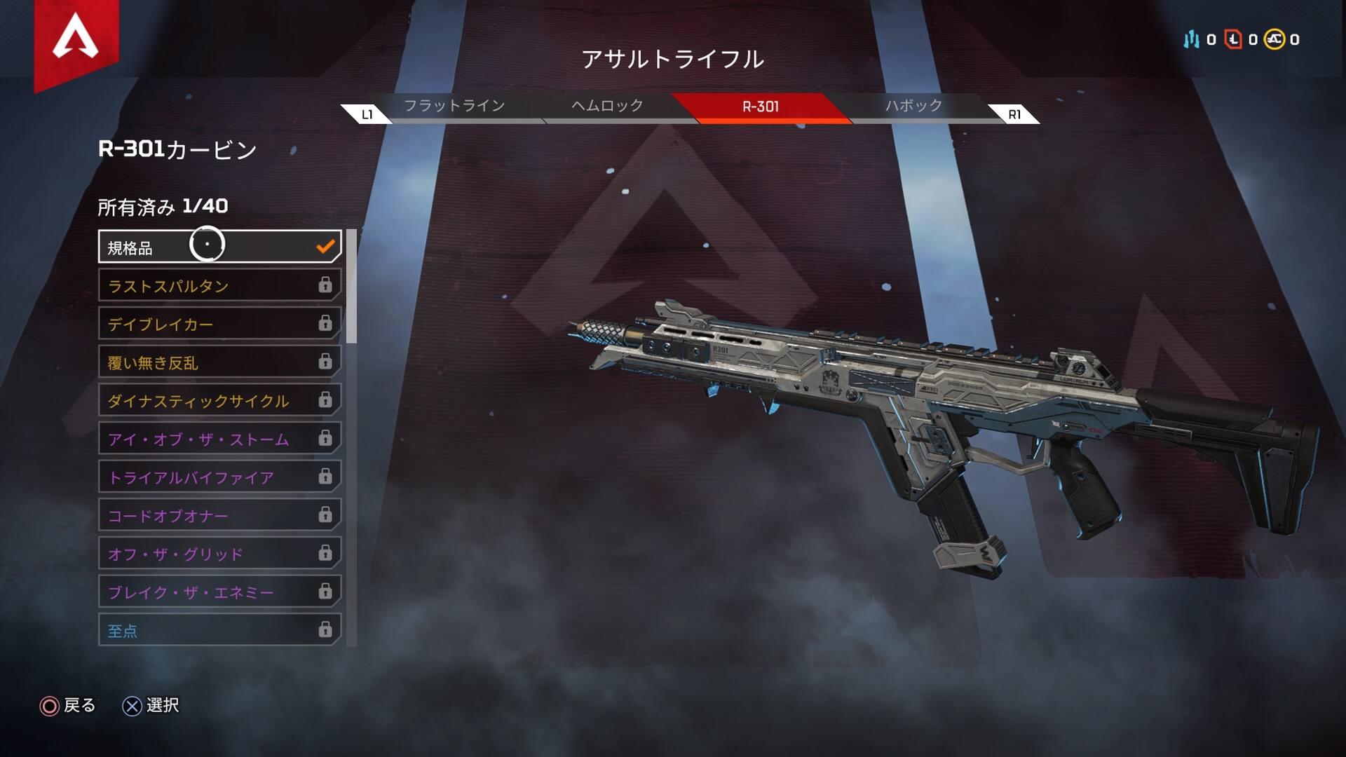 ス 武器 エイペック