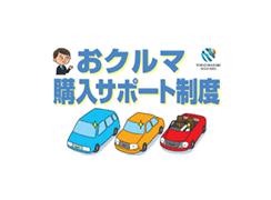 tokiomarine-car