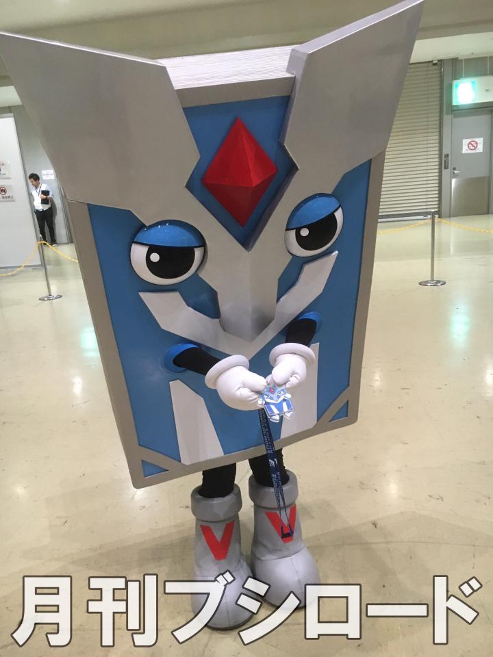 大ヴァンガ祭×大バディ祭2016_9240