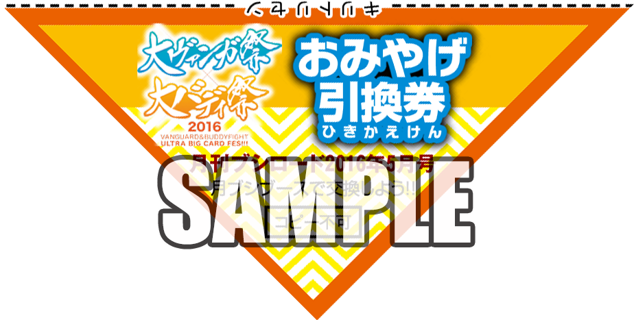 0408_hikikae