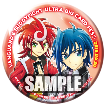 0430_badge_SAMPLE
