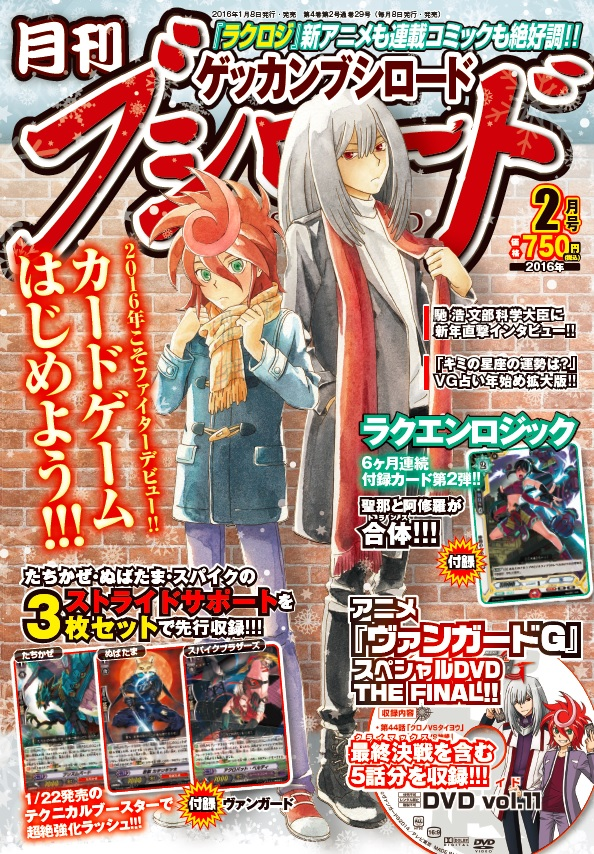 2016_02_cover