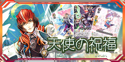 3DS_OTD_02