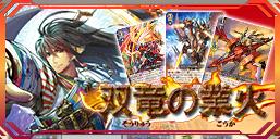 3DS_OTD_03