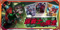 3DS_OTD_09