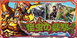3DS_OTD_12