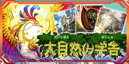 3DS_OTD_13