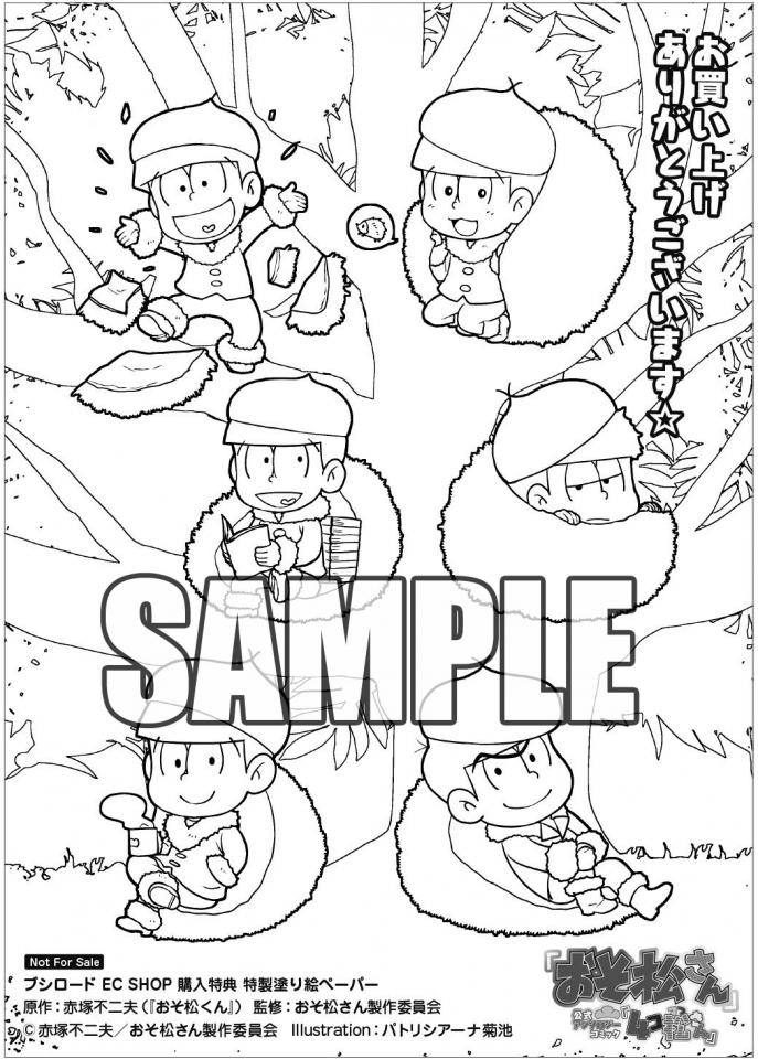 4komatsu_ECSHOP