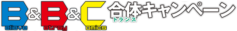 BBC_logo_long