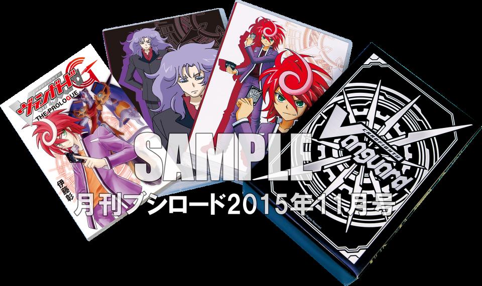 DVD_case_SAMPLE