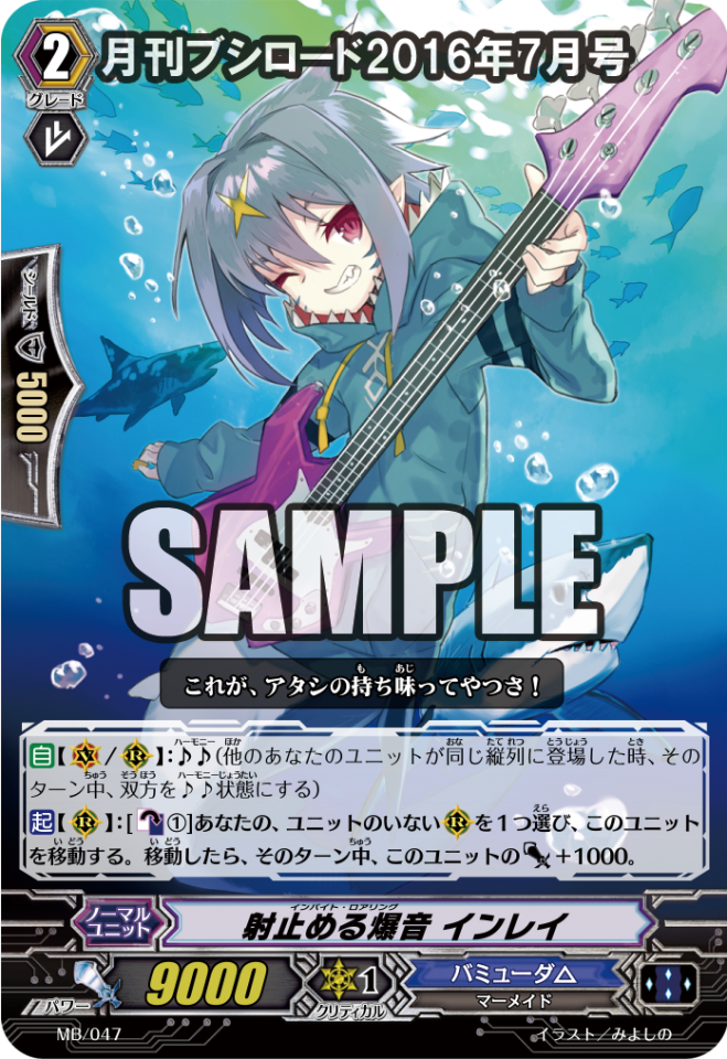 MB-047_SAMPLE2