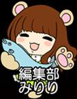 balloon_char_14