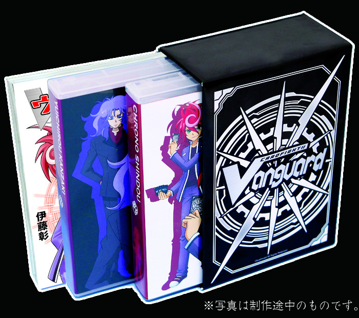 box_back