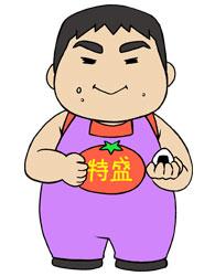 cha_tokumori