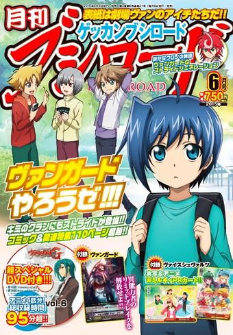 cover_201506