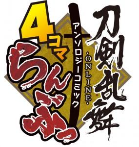 logo_修正0616