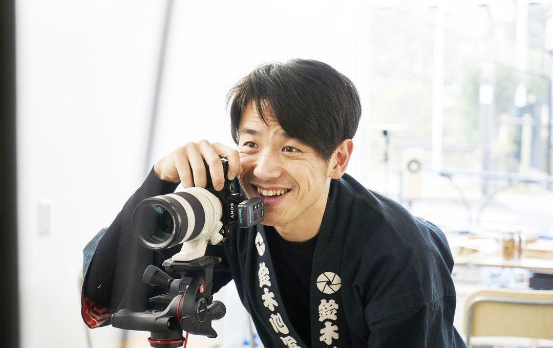 「鈴木心の撮影ノート」刊行スペシャルトーク ~「写真はライブだ!」