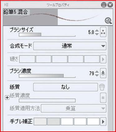 藤ちょこ-第4回-03