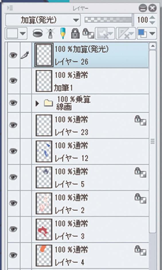 藤ちょこ-第5回-13