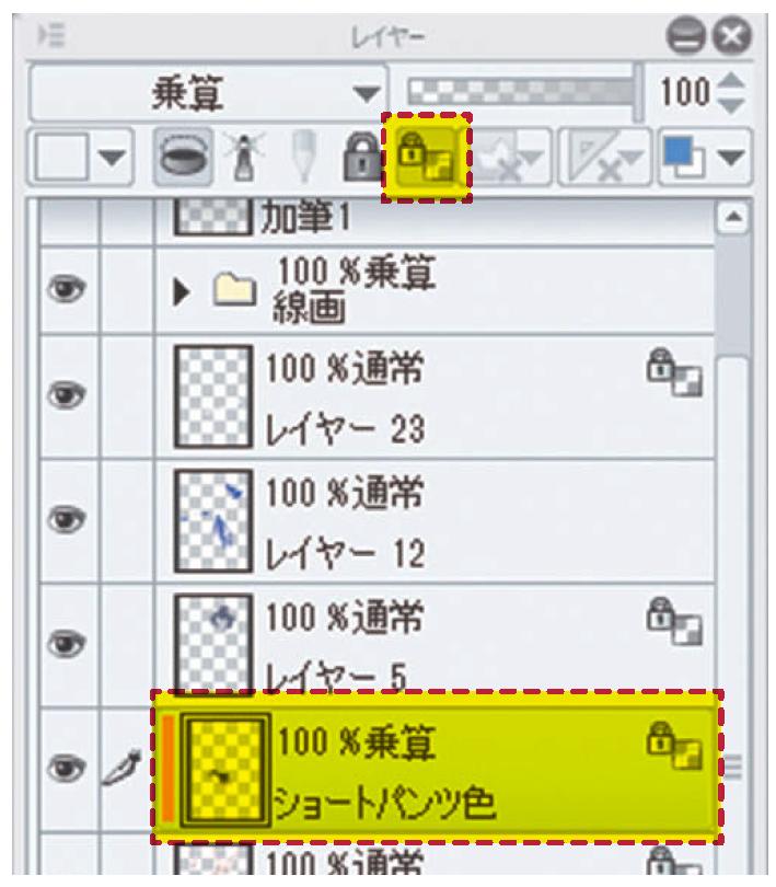 藤ちょこ-第6回-04