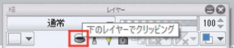 藤ちょこ-第6回-07