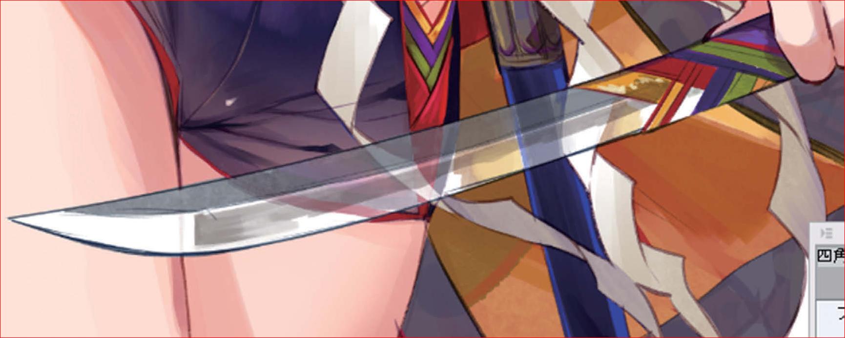 藤ちょこ-第7回-16